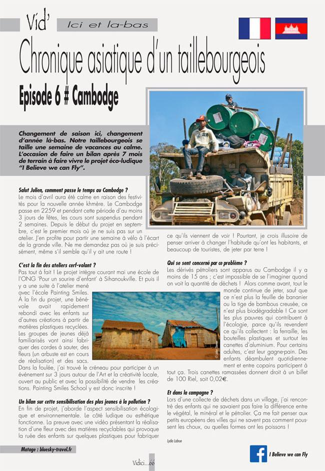 Article VIDICI – suite du projet Écologique et Environnemental